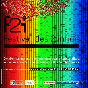 Festival des 2 infinis